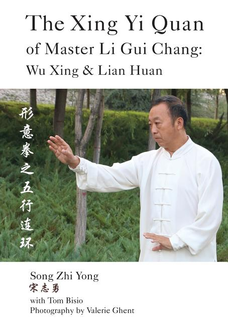 The Xing Yi Quan of Master Li Gui Chang: Wu Xing & Lian Huan. Song Zhi Yong, Tom, Bisio