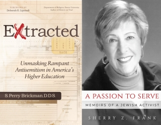 Perry Brickman - Extracted and Sherry Frank - A Passion to Serve