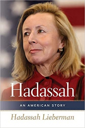 MJCCA Book Fest In Your Living Room Live Presents Hadassah Lieberman - Hadassah: An American Story Virtual Event