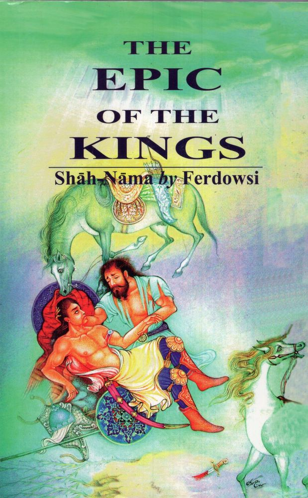 The Epic of the Kings: Shah-Nama, the National Epic of Persia (Unesco Collection of Representative Works: Persian Heritage Series). Abolqasem Ferdowsi.