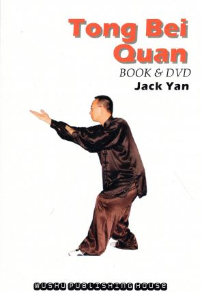 Tong Bei Quan (Book with Companion DVD). Jack Yan