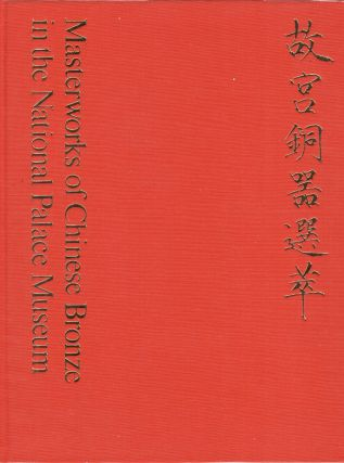 Masterpieces of Chinese Bronze in the National Palace Museum. Chiang Fu-Tsung, Kao Jen-tsun, Chen...